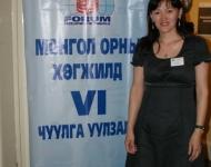mongol-ornii-hogjild-vi-02-05-2010-026