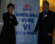 mongol-ornii-hogjild-vi-02-05-2010-029