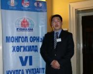 mongol-ornii-hogjild-vi-02-05-2010-030