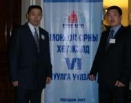 mongol-ornii-hogjild-vi-02-05-2010-031