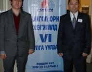 mongol-ornii-hogjild-vi-02-05-2010-040