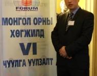 mongol-ornii-hogjild-vi-02-05-2010-042