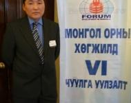 mongol-ornii-hogjild-vi-02-05-2010-044