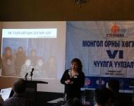 mongol-ornii-hogjild-vi-02-05-2010-046