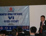 mongol-ornii-hogjild-vi-02-05-2010-049
