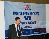 mongol-ornii-hogjild-vi-02-05-2010-071