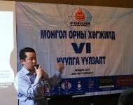 mongol-ornii-hogjild-vi-02-05-2010-085