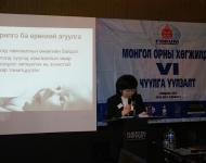 mongol-ornii-hogjild-vi-02-05-2010-095
