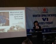 mongol-ornii-hogjild-vi-02-05-2010-097