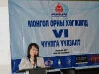 mongol-ornii-hogjild-vi-02-05-2010-112