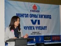 mongol-ornii-hogjild-vi-02-05-2010-116