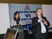 mongol-ornii-hogjild-vi-02-05-2010-122