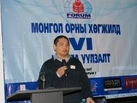 mongol-ornii-hogjild-vi-02-05-2010-123