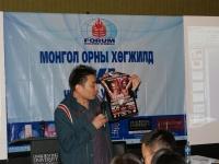 mongol-ornii-hogjild-vi-02-05-2010-124