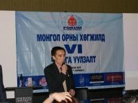 mongol-ornii-hogjild-vi-02-05-2010-125