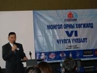 mongol-ornii-hogjild-vi-02-05-2010-126