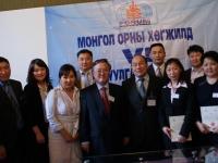 mongol-ornii-hogjild-vi-02-05-2010-182