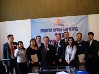 mongol-ornii-hogjild-vi-02-05-2010-185