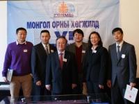mongol-ornii-hogjild-vi-02-05-2010-189