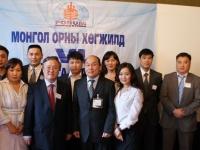 mongol-ornii-hogjild-vi-02-05-2010-196