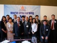 mongol-ornii-hogjild-vi-02-05-2010-200