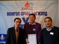 mongol-ornii-hogjild-vi-02-05-2010-205