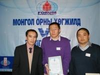 mongol-ornii-hogjild-vi-02-05-2010-206