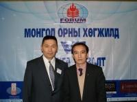 mongol-ornii-hogjild-vi-02-05-2010-207