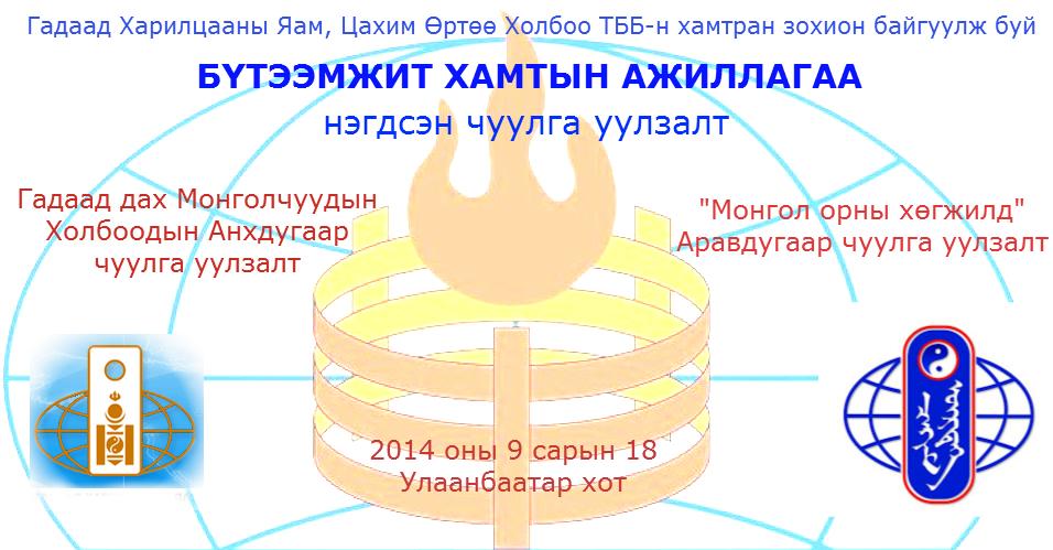 LogoPoster